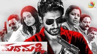 Madamakki  Movie Making  Tanush, Nikitha Narayan