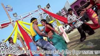 Machine Garam Ba | Kundan Singh | Latest Bhojpuri Hot Song 2016