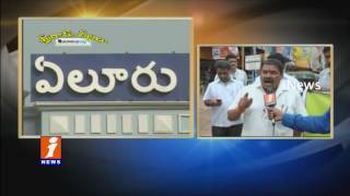 SriRam Finance Scam Ellure Victims Responds on Sriram Finance | iNews