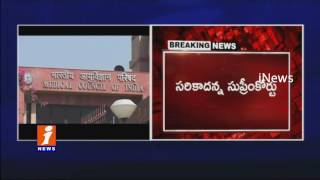 Supreme Court Notice to Central on NEET | iNews