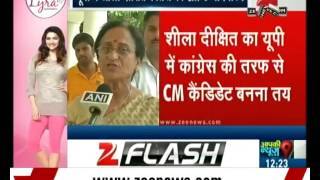 Big News : Sheila Dikshit will be the CM candidate from Congress in U.P.