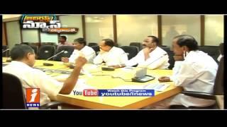 New Districts in Telangana States Jabardasth   iNews