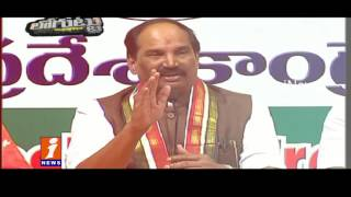 Congress To Hold Meetings in Districts  Loguttu | iNews
