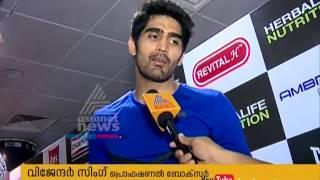 Vijender Singh vs Kerry Hope Vijender Singh express winning hopes