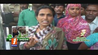 Mother and Child Due to Doctor's Negligence in Anantapur Private Hospital   iNews
