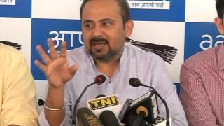 Aap Press Brief on Pension Scam in BJP ruled MCD