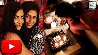 (VIDEO) Katrina Kaif's Birthday Bash  Alia Bhatt,Sidharth Malhotra,Aditya Roy Kapur