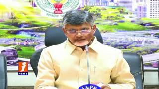 Two Important MoUs Signed During Kazakhstan and Russia Tour | Chandrababu Naidu | iNews