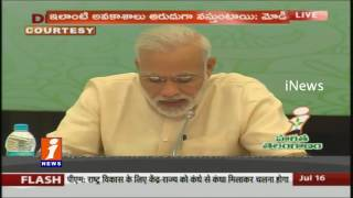 Narendra Modi Discuss Wide Range Of Subjects With CMs in Inter-State Council Meeting | iNews