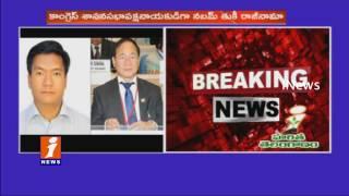 Nabam Tuki resigns as CM of Arunachal Pradesh | iNews