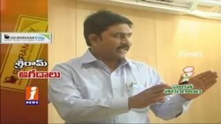 Shriram Finance | Attack on iNews
