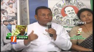 YCP MP Meeting Ended | Discussed on Parliament Session | iNews