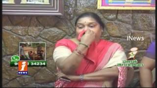 Guntur MP Rayapati Sambasiva Rao Wife Passed Away   iNews