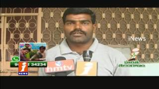 Loan Waiver Amount Not Credited in Farmers Account | Anantapur | iNews