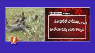 Encounter in chhattisgarh  Maoist Vs Police Firing | iNews