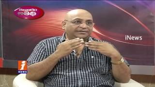 Telugu Actor Ashok kumar exclusive interview | Eevaram Athidi | iNews