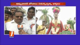Golconda Bonalu 2016 l Bonalu Celebrations in Hyderabad l iNews