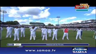 Pakistan wins first test vs England at lords players saluting Pakistan Army