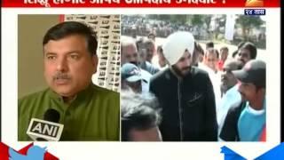BJP's Navjot Singh Sidhu Quits Rajya Sabha