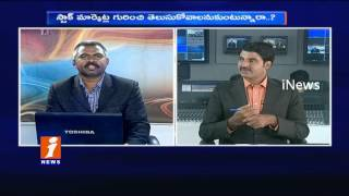 Discussion on Stock Markets Exchange | Money Money (18-07-2016) | iNews