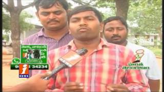 Vattimarti Children Join in Govt School with Village Youth Motivation | Nalgonda District | iNews
