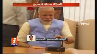 CM KCR Meets PM Modi Over HC Bifurcation | Invites For Mission Bhagiratha Inauguration | iNews