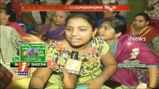 Panjagutta Car Accident Ramya Parents Stages Dharna in Hospital | iNews