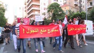 Demonstration in Lebanon against rising discrimination