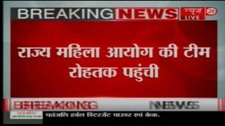 State Women Commission to take Rohtak Gangrape victim statements