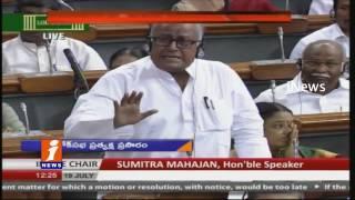 Lok Sabha Session Debate On Arunachal Pradesh Issue | iNews