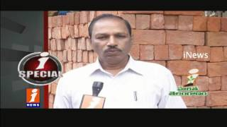 Will All Political Parties Support To GST Bill? | iSpecial | iNews
