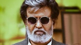Now Kabali leaked online prior to official release