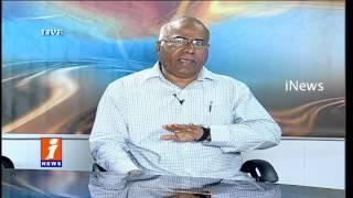 Rahul Gandhi Blaming RSS for Mahatma Gandhi's Death   News Watch (20-07-2016)   iNews