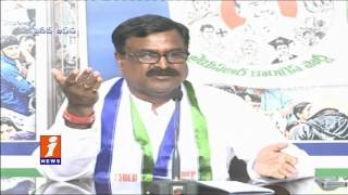 YCP MP Konda Warns TRS Government To Release Complete Loan Waiver Amount Immediately | iNews