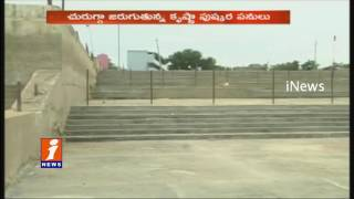 TRS Govt Low Quality Arrangements For Krishna Pushkar Ghats In Telangana | iNews