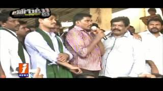 Jagan Focus On Ground Level Party Development | YSRCP | Loguttu | iNews