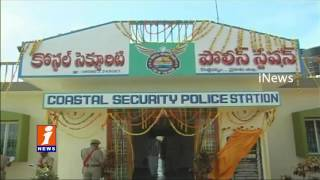 AP DGP Ramudu Tours In Prakasam, Inaugurated New Police Station   iNews