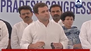 In Gujarat, financially weaker sections are being suppressed: Rahul Gandhi