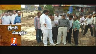 GHMC Mayor Bonthu Rammohan Inspects Roads in Hyderabad | iNews