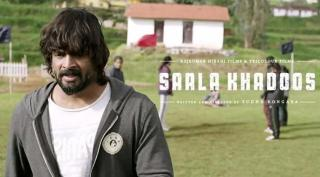Movie Review : saala khadoos