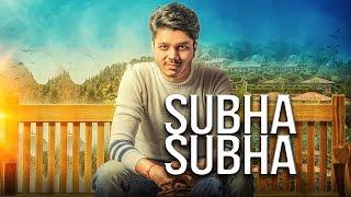 Subha Subha (Full Song)  Ranvir Latest Punjabi Songs 2016