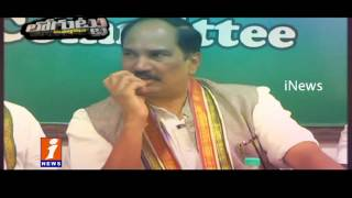Congress Getting Ready For Power Point Presentation On Irrigation Projects | Loguttu | iNews