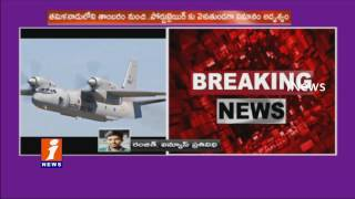 IAF plane flying from Chennai with 29 people on board goes missing | iNews