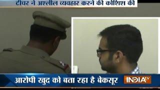 Girl alleges of molestation by school teacher in Ludhiana
