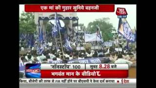 Swati Singh Replies To Abuses Used By BSP Party Workers In Protests