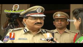 iNews Green Plant Program | Haritha Haram | Spot Light |
