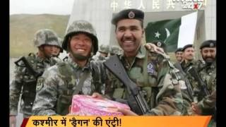 China join hands with Pakistan over Kashmir issue, jointly guarding POK