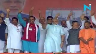 PM Modi lays foundation stone of AIIMS Gorakhpur