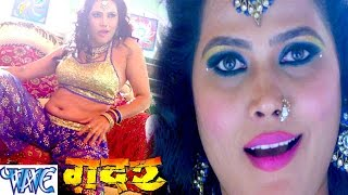 Dil Dag Mag Dag Mag Dolega Gadar - Hot Seema Singh - Promo Songs - Hindi  Hot Item Songs 2016 new video - id 361e969a7a36 - Veblr Mobile
