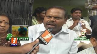 CPI Rally to Convert Amaravati As Free Zone | iNews